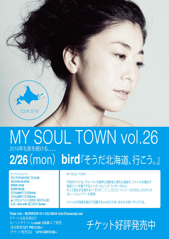 mysoul2018_bird-01