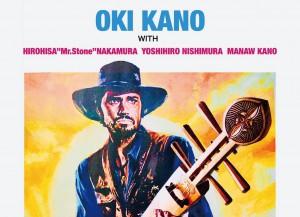 OKI-01